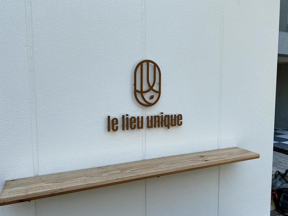 「Le lieu unique(ル・リュー・ユニーク)」はフランス人シェフローベルさんのお店
