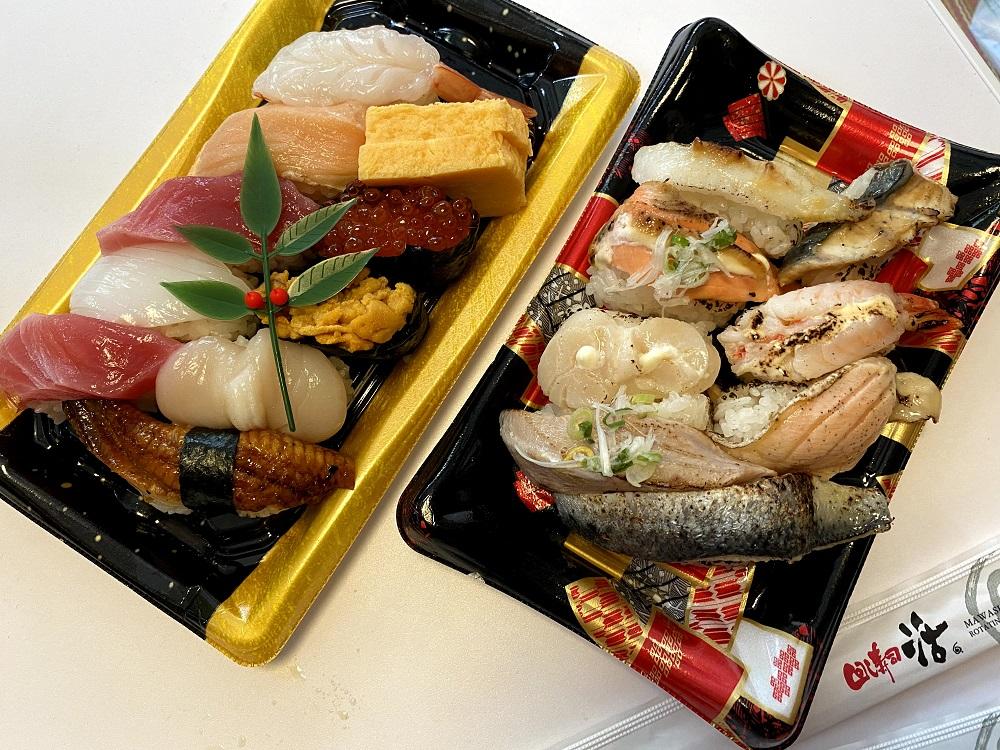回し寿司 活 GEMS中目黒店のテイクアウト寿司